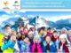 Beijing 2022 Olympic Volunteer