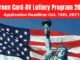 USA Green Card-DV Lottery Program 2023